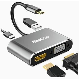 USB Type C アダプタ/ハブ 4K HDMI VGA USB3.0