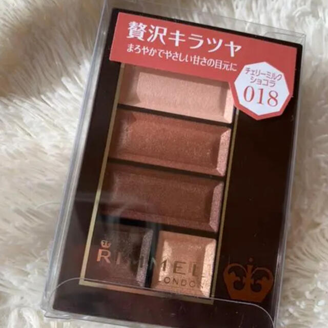 RIMMEL(リンメル)のリンメル ショコラスウィートアイズ01番 コスメ/美容のベースメイク/化粧品(アイシャドウ)の商品写真
