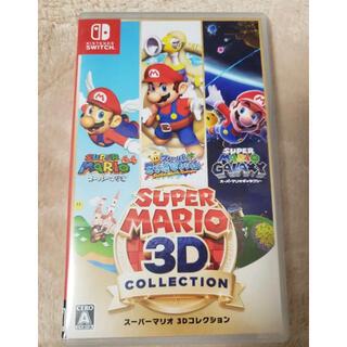 Nintendo Switch - 最終値下げ済 スーパーマリオ 3Dコレクション