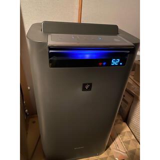 SHARP - シャープ 加湿空気清浄機 プラズマクラスター 25000 KI-GS70-H