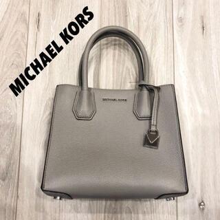 Michael Kors - マイケルコース ハンドバッグ ショルダーバッグ 未使用に近い 早い者勝ち!