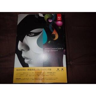 Adobe Design Standard CS6 Windows