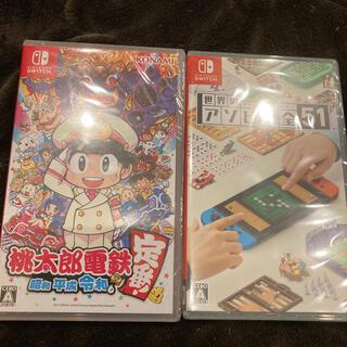Nintendo Switch - 新品未開封 桃太郎電鉄世界のアソビ大全51Nintendo switchスイッチ