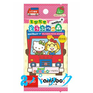 任天堂 - あつまれどうぶつの森 サンリオ amiiboカード 2パック 新品未使用