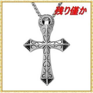 海外限定 スタイリッシュ クロス 十字架 モチーフ シルバー ネックレス