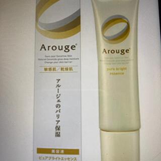 アルージェ(Arouge)のアルージェピュアブライトエッセンス(化粧水/ローション)