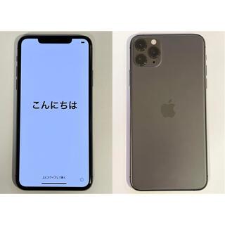 iPhone - iPhone11 Pro MAX 256GB スペースグレイ SIMフリー
