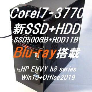 HP - HP ENVY h8シリーズ ブルーレイ(記録型) GTX660(4画面対応)