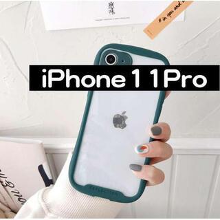 iPhone11Pro 透明 緑 ケース カバー バンパー 保護
