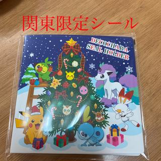 ポケモン - ポケモンパンシール ホルダー・関東限定シール1枚☆