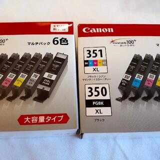 Canon - 2個セット/キャノン純正/BCI-351XL+350XL/6MP