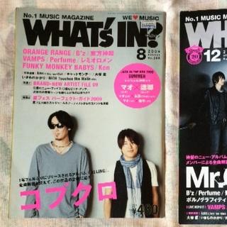 雑誌1(音楽/芸能)