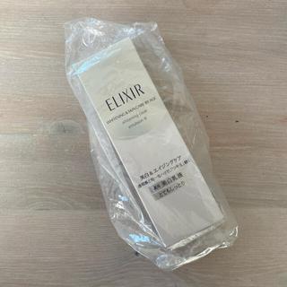 シセイドウ(SHISEIDO (資生堂))の新品 資生堂エリクシールホワイト クリアエマルジョンT3 とてもしっとり美白乳液(乳液/ミルク)