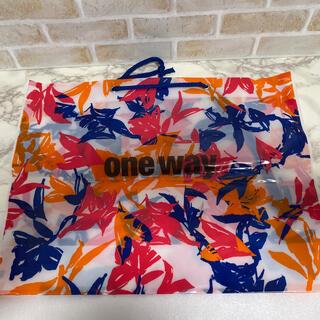 ワンウェイ(one*way)のワンウェイ oneway  袋(ショップ袋)