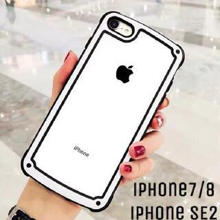 シンプル フレーム iPhoneケース【iPhone7/8 SE2 モノトーン】