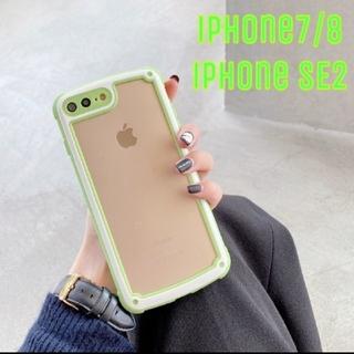 シンプル フレーム iPhone用ケース【iPhone7/8 SE2 グリーン】