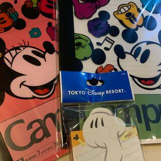 Disney - [東京ディズニーリゾート公式グッズ❣️]ノートカバー2個❣️ハンドメモ1個❣️