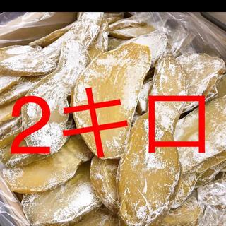 柔らか干し芋 2キロ(フルーツ)