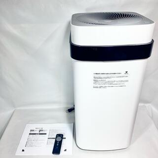空気清浄器 Airdog X5s エアドッグ 2020年製 送料無料