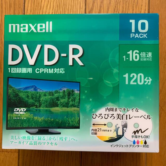 maxell(マクセル)のDVD-R 10パック エンタメ/ホビーのDVD/ブルーレイ(その他)の商品写真