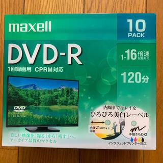 マクセル(maxell)のDVD-R 10パック(その他)