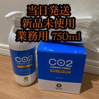 新品未使用 CARBOXY カーボキシー 炭酸パック 業務用 25回分