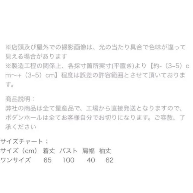 GOGOSING(ゴゴシング)のリボン バルーン ブラウス レディースのトップス(シャツ/ブラウス(長袖/七分))の商品写真