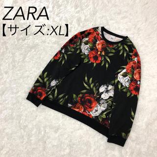 ZARA - ZARA ザラ スウェット トレーナー 総柄 花柄
