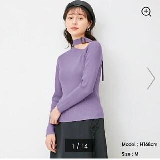 ジーユー(GU)のGU チョーカーセーター M ニット 未使用(ニット/セーター)