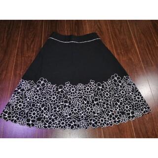 M'S GRACY - 美品/M'S GRACY/エムズグレイシー/スカート/ドレス