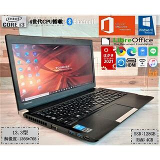 東芝 - 美品中古 東芝ノート R734K i3/カメラ/SSD/オフィス2019