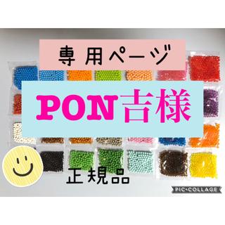 EPOCH - アクアビーズ☆100個入り×9袋(PON吉様専用)