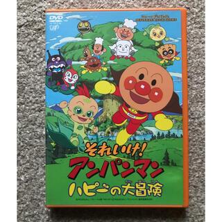 アンパンマン - 再生画像あり⭐︎ アンパンマン DVD ハピーの大冒険