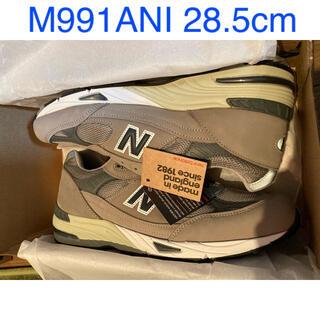New Balance - ニューバランス M991ANI 28.5cm