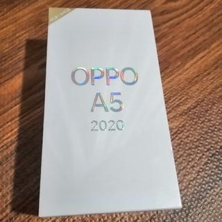 OPPO A5 2020 ブルー 新品未開封 Simフリー