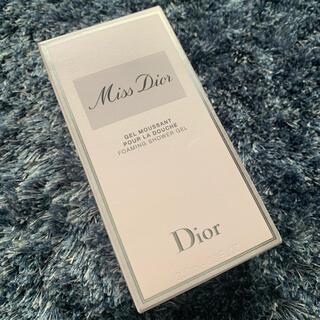 Dior - 【新品】ディオール ミス ディオール ボディシャンプー 200ml
