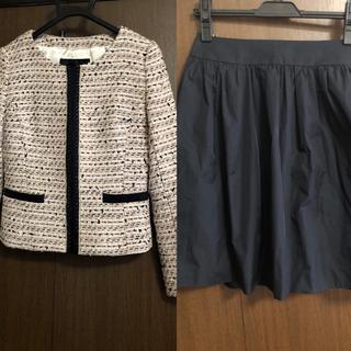 UNTITLED - untitled ツイード ジャケット フレアスカート  アンタイトル サイズ1