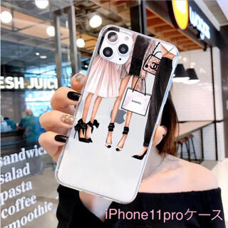 iPhone11proケース(iPhoneケース)