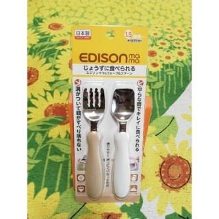 NEWタイプ エジソンフォークセット お好きなカラーセットで注文をお受けします!