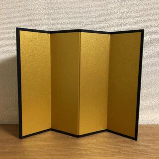 ミニ金屏風(ハンドメイド)4-16