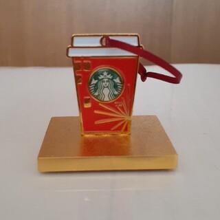 スターバックスコーヒー(Starbucks Coffee)のスターバックススタンプオーナメント(はんこ)