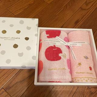 ツモリチサト(TSUMORI CHISATO)の新品ツモリチサト タオルセット(タオル/バス用品)