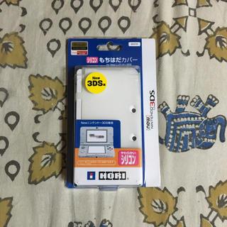 New 3DS用カバー/ケース(その他)