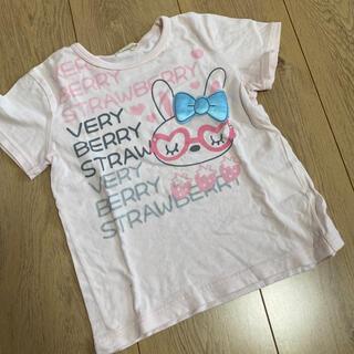 KP - kpシャツ110