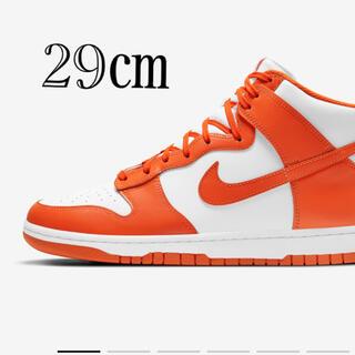 NIKE - Nike Dunk High Retro Orange Blaze