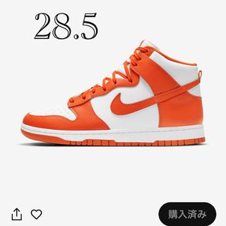 NIKE - 28.5 nike orange blaze ダンク high