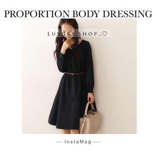 PROPORTION BODY DRESSING - ♡定価14,190円♡ PROPORTION BODY DRESSING