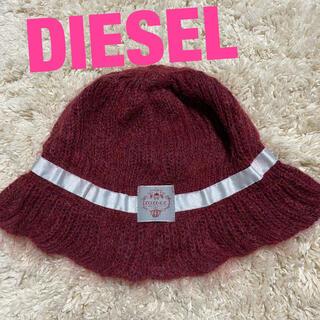 DIESEL - DIESEL ニット 帽子