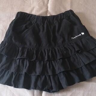 ポンポネットキュロットスカート140cm(スカート)
