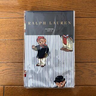 Ralph Lauren - 新品未使用 ラルフローレン 枕カバー ピロケース ポロベアー